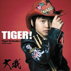 Tiger! CD Cover Image